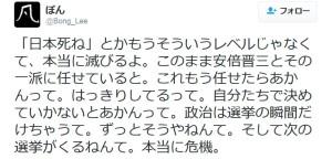 SnapCrab_NoName_2016-3-16_5-24-45_No-00