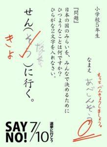 SnapCrab_NoName_2016-6-25_19-16-22_No-00