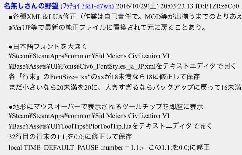 snapcrab_noname_2016-10-30_21-48-46_no-00