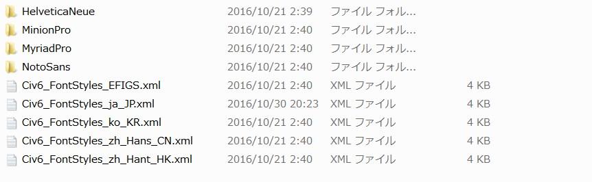 snapcrab_noname_2016-10-30_22-11-48_no-00