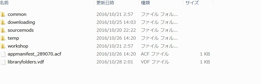 snapcrab_noname_2016-10-30_22-5-36_no-00
