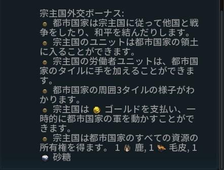 snapcrab_noname_2016-11-11_21-25-28_no-00