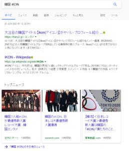 "<span class=""title"">韓国経済、<日本レコード大賞>最優秀新人賞は韓国の「iKON」「僕たちのことちゃんと覚えて」</span>"