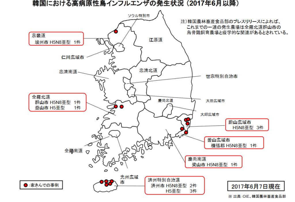 韓国経済、〔干ばつ・日照り〕水不足が続く韓国、各地でトラブル続出 「この水不足に洗車・洗濯だなんて!」隣人同士でケンカ