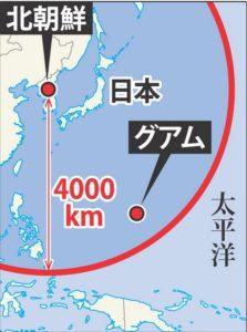 韓国経済、〔朝鮮半島有事〕韓国軍「韓米による強力で断固たる対応」 韓国社会ではまったく緊張感なし