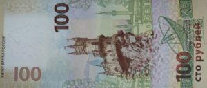 韓国経済、〔韓国平昌五輪〕平昌五輪:額面2000ウォンの紙幣を8000ウォンで販売?