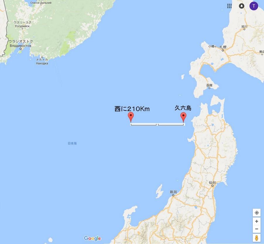 韓国経済、〔朝鮮半島有事〕発射されたのはICBMの可能性も…1発が3つに分離、青森の西およそ210キロの日本の排他的経済水域に着水〔7時追記〕