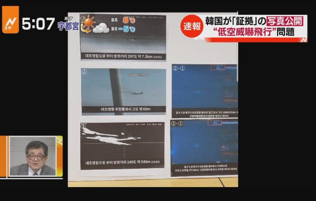 韓国経済、【防衛省】韓国公表のレーダー画面、徹底分析=P3Cデータ確認も・水平線写らず、自衛隊幹部「高度を推定できず、証拠価値はない」