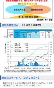Screenshot_20200328-060845.png