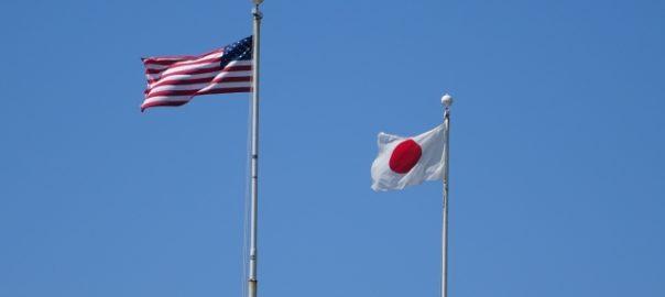 """日本の防衛 米バイデン政権 """"台湾に関する記述 日米共同声明で明記を""""実現すれば1969年の日米首脳会談以来に"""