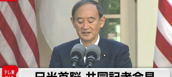 日本の防衛 〔日米首脳〕台湾の「平和と安定」確認 安保5条、尖閣適用―「日米同盟の重要性はかつてなく高まっている」