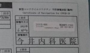 DSC_0010~2.JPG